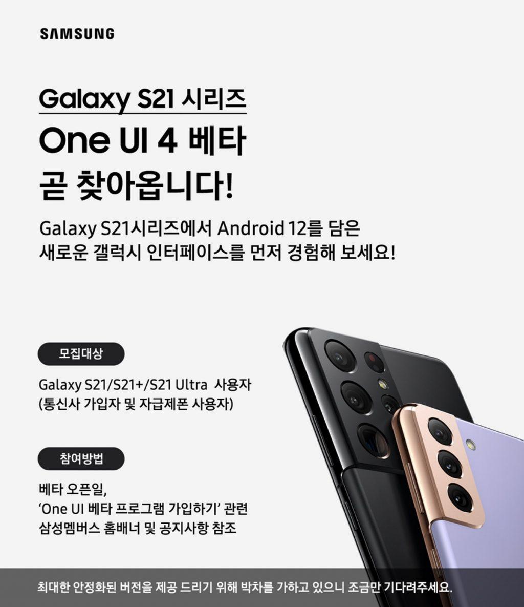 galaxyclub-logo-mobile