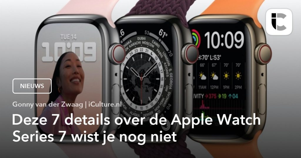 You didn't know these 7 details about the Apple Watch Series 7