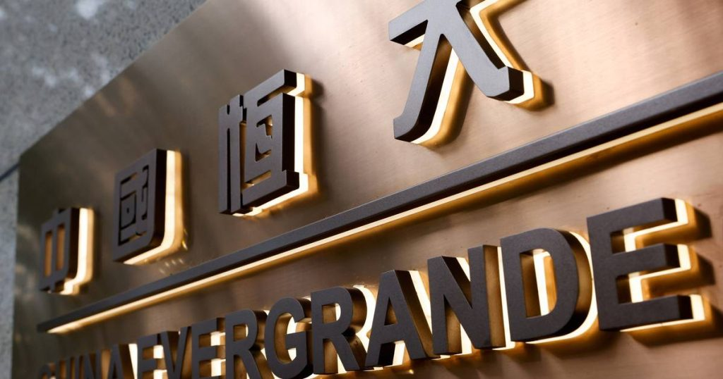Chinese developers expect sales volume to drop due to Evergrande crisis    Economie